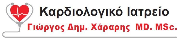 Ιατρείο Γεώργιος Χάραρης